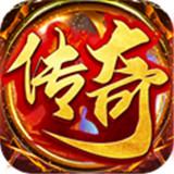 中州世界元神版
