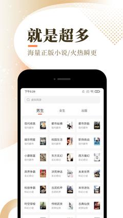 宜搜小说app截图1