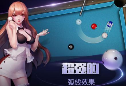 桌球类手机游戏