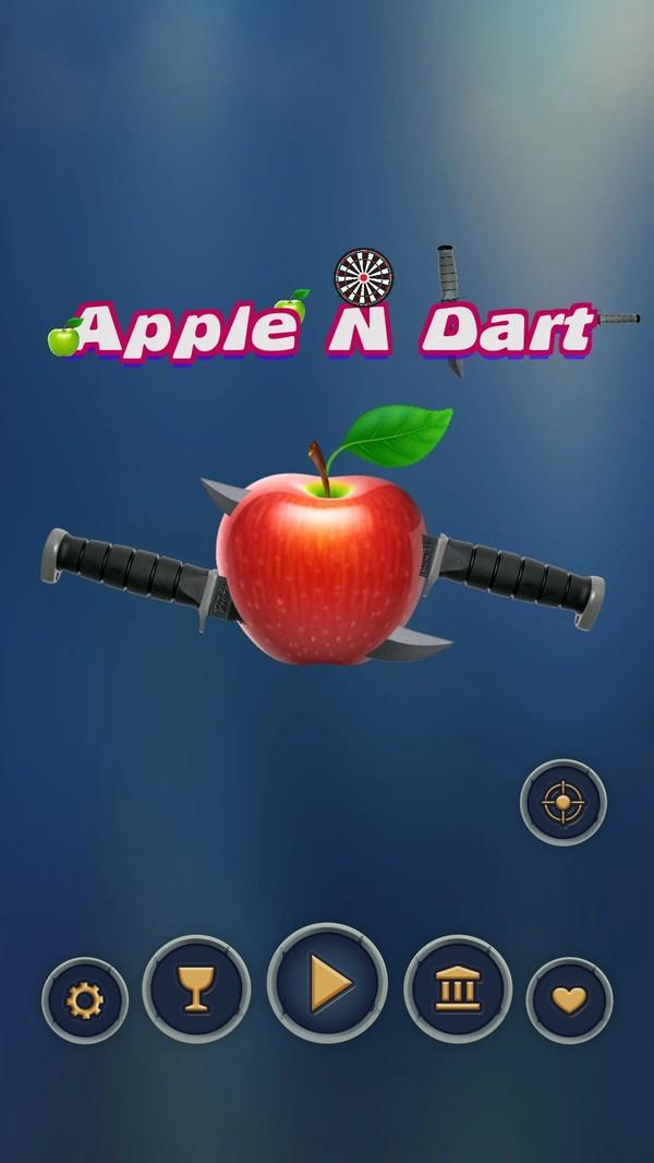 苹果飞镖截图2