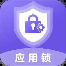 智能程序应用锁