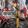 模拟消防英豪