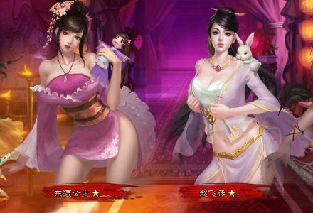 开局选妃子的三国游戏推荐