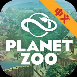 动物园之星手机版