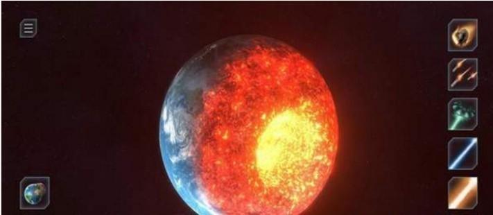 地球灾难模拟器截图3