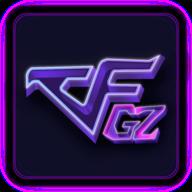 GZ穿越火线异形终结者内测版