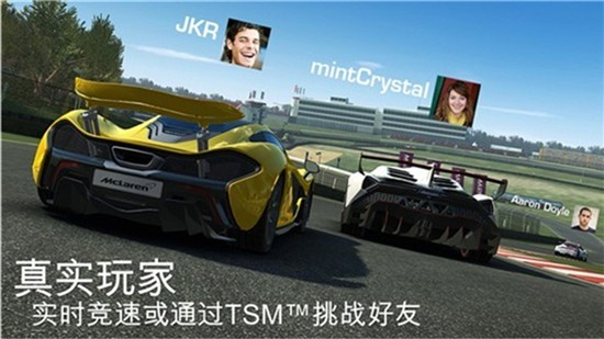 真实赛车3安卓版截图3