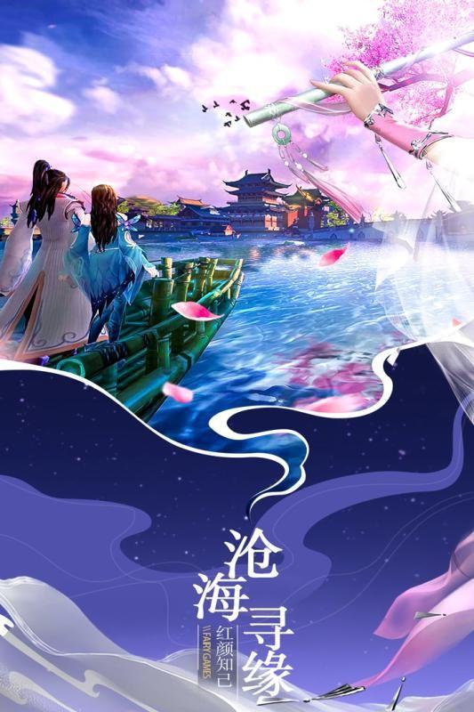 剑荡江湖之大唐风云截图5