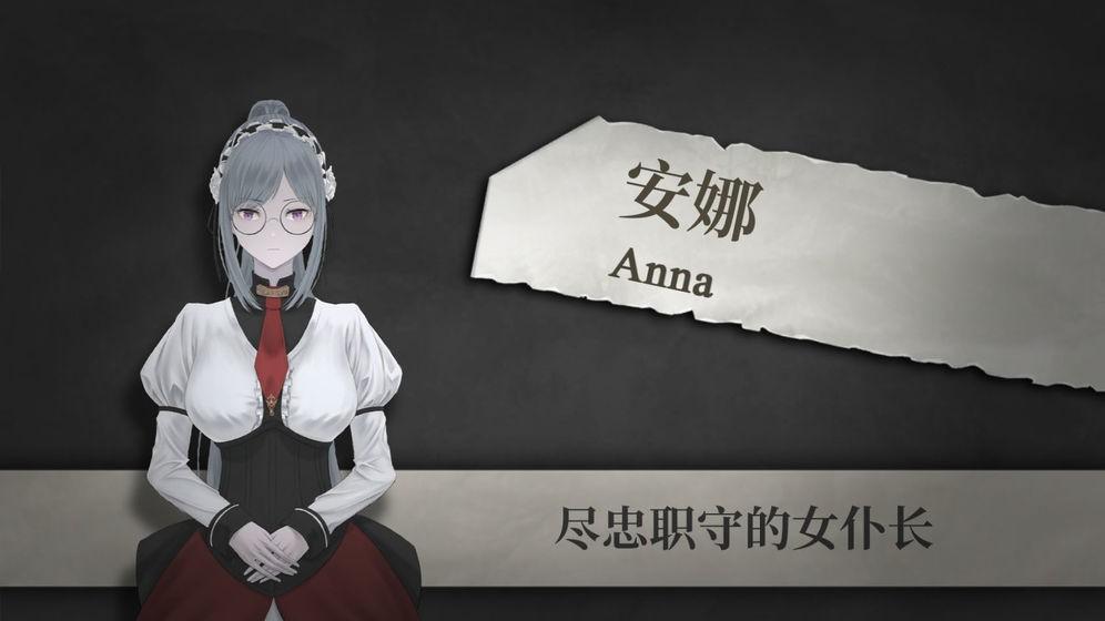 马戏团之夜中文版截图4