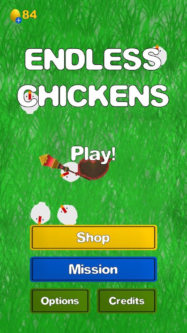 无尽的鸡截图4