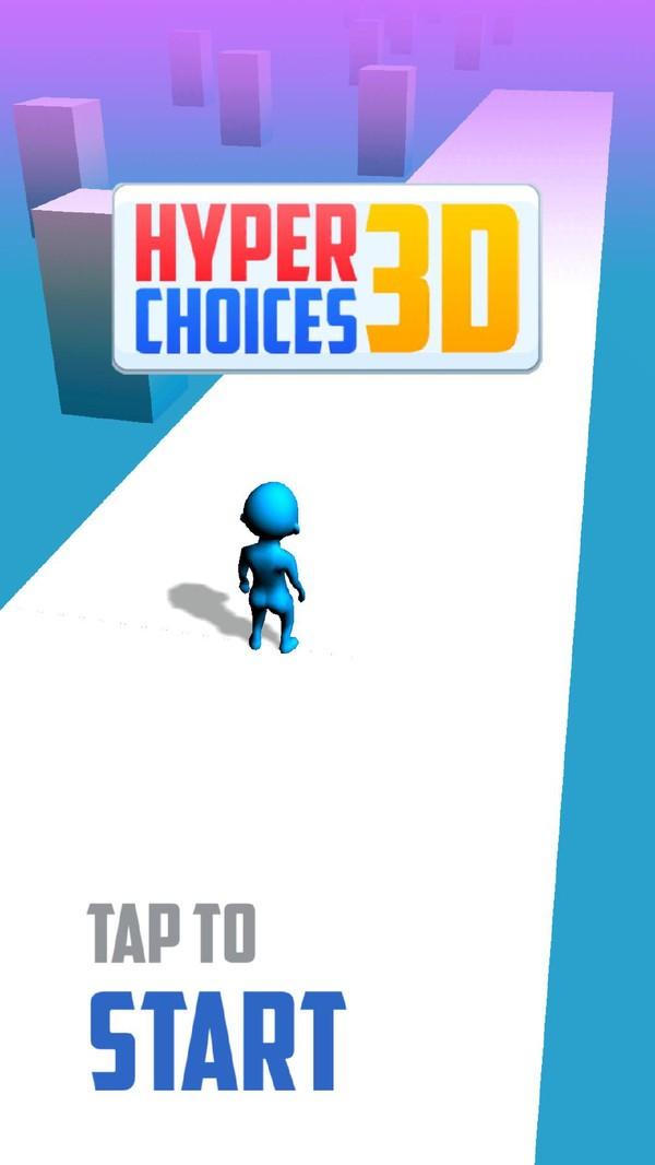 超级选择3D截图1