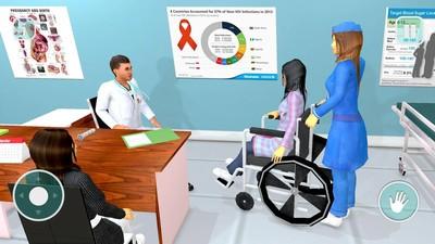 医院模拟器截图4
