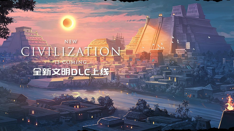 模拟帝国中文版截图2