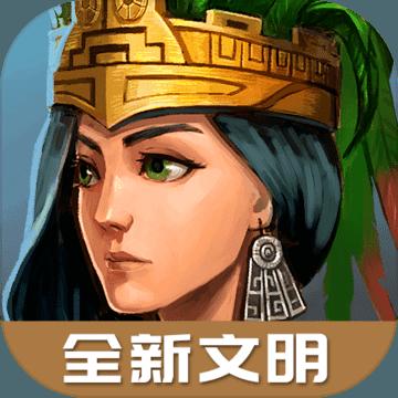 模拟帝国中文版