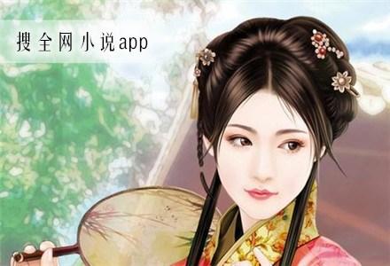 搜全网小说app
