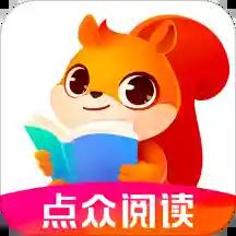 点众阅读app