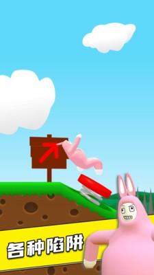 疯狂兔子人截图5