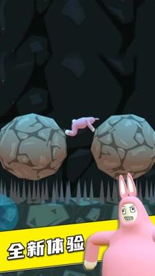 疯狂兔子人截图1