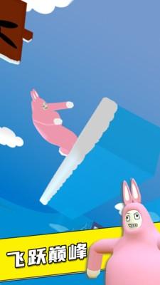疯狂兔子人截图3