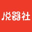 悦器社app