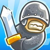 王国保卫战3
