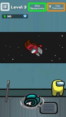 在我们当中太空船截图2