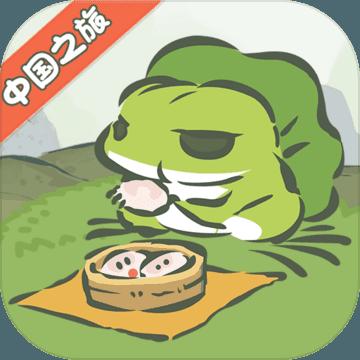 旅行青蛙中国之旅taptap