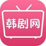 手机韩剧网app