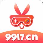 9917游戏