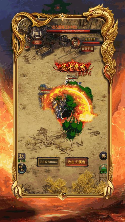 杭州君琴蓝月至尊版截图1