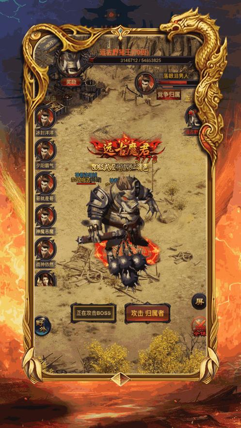 杭州君琴蓝月至尊版截图3