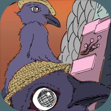 打工鸦crow