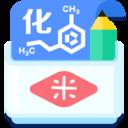 米缸高中化学