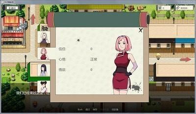 异族崛起中文版截图3