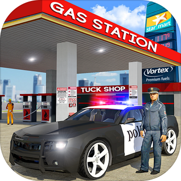 警察洗车服务加油站停车场