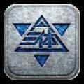 三体游戏2021
