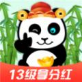 萌宠熊猫APP红包版
