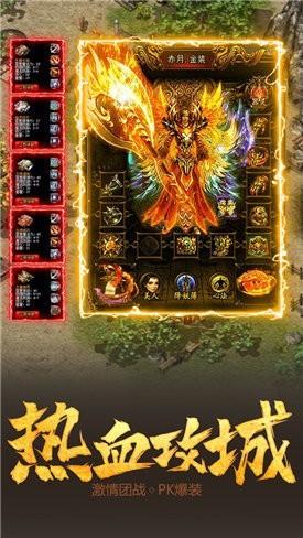 龙城战歌欧皇版截图3