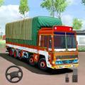 3D货车运输