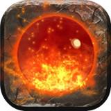 火之游戏复古龙城