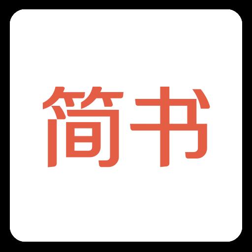 简书网app