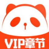 熊猫小说app
