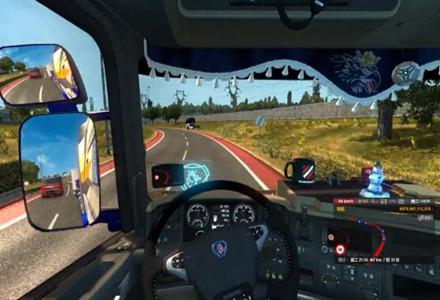 模拟驾驶卡车