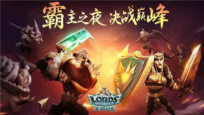 王国纪元:为了回馈玩家,这款战争策略游戏有多努力?