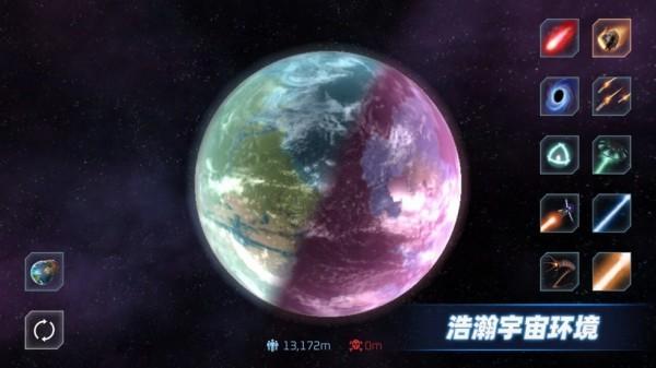 星战模拟器截图3