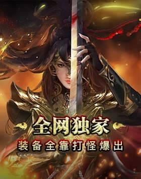 龙腾传世华为版截图3