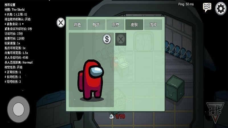 太空狼人中文僵尸版截图3