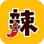 麻辣影视app