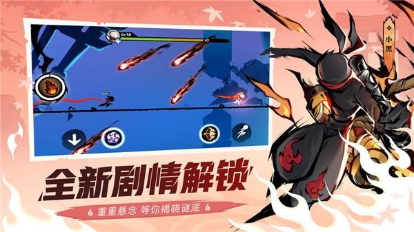 忍者必须死3新春版截图2