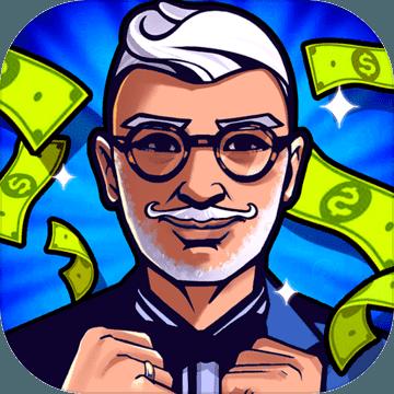 先赚它一个亿游戏